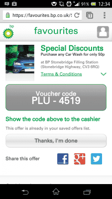 bp_voucher_mobile